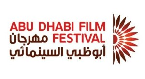 abu_dhabi_international_film_festival_logo