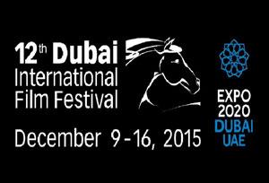 dubai-international-film-festival-2015-events-in-dubai-2